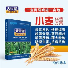 万联植保天行健小麦专用长效液肥