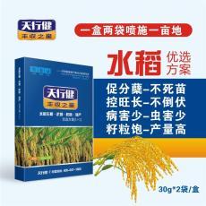 万联植保天行健水稻超高产专用叶面肥