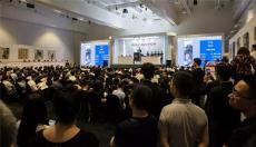 北京保利2019春季大拍征集正式启动