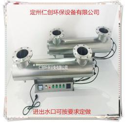 浙江宁波紫外线消毒器厂家紫外线杀菌器