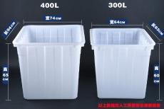 塑料渔业箱水产箱