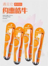 扬州牙刷厂家批发HC602高质量终端渠道牙