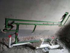 水電維修電工家庭電路維修
