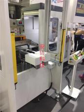安协科技安全防护手高新企业光电传感器厂家