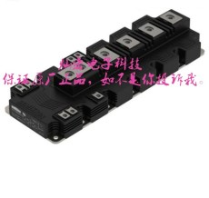 西门康/赛米控IGBT模块SKM1400GB12P4全新