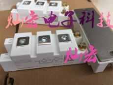 西门康/赛米控IGBT模块SKM300GARL066T全新