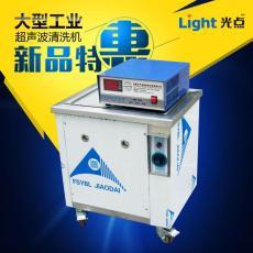 超聲波清洗機工業除油清洗機五金沖壓件清洗