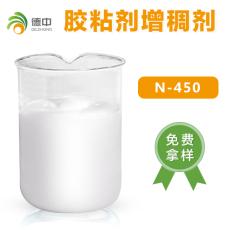 胶黏剂增稠剂 易添加  性价比高 免费拿样