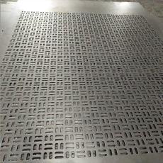 多規格沖孔板裝飾過濾消音 廠家定做