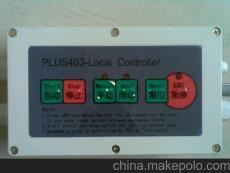 申克定量給料機現場控制盒PLUS403
