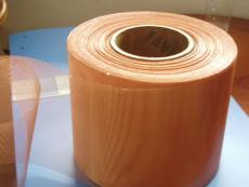 紫铜网-厂-厂家