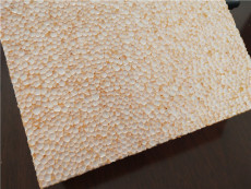 供应庆阳真金板/热固型改性聚苯保温板