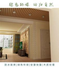 云南楚雄州生态木5090天花厂家电话
