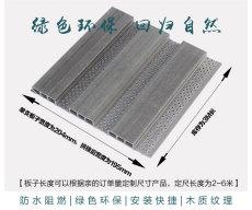 江苏淮安生态木4045天花厂家供货