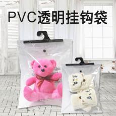 广州pvc礼品包装袋进货渠道