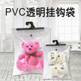 廣州pvc禮品包裝袋進貨渠道