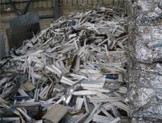 龙城废铝回收公司  当场结算