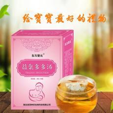 潤澤神農 益乳多多湯 催奶下奶茶誠招代理
