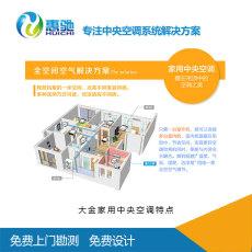上海大金空调-大金热泵采暖系统-大金空调