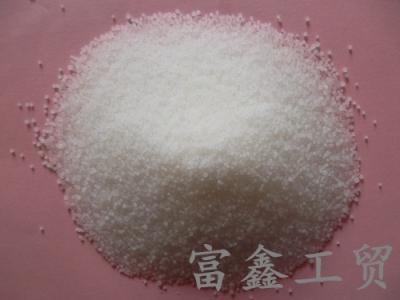 尼龙增亮剂 尼龙透明增亮剂 尼龙油光增亮剂