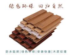 贵州黔东南州生态木5090天花安装方法