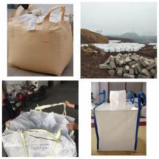 重庆集装袋 吨袋 太空包价格