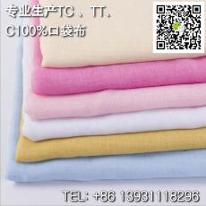 全涤布头巾布80x80 80x56 42头纱布 面巾布