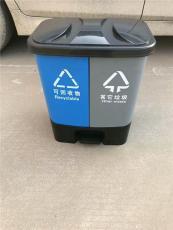 20升分类脚踏塑料垃圾桶