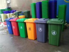 山东临沂分类环卫垃圾桶厂家