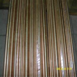 CDA175铍钴镍铜棒30 35mm点焊头铍铜棒CuBe2