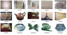 各种金属和木制品塑胶专业激光打标加工服务