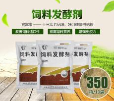 发酵鸡粪做有机肥用的发酵剂厂家批发