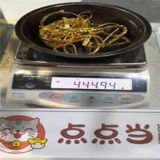 昆明黄金回收价格二手表回收店铂金钯金回收