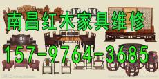 南昌东湖区木家具维修品质服务保证