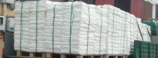 35克不銹鋼襯紙 金屬襯紙 鋁制品襯紙