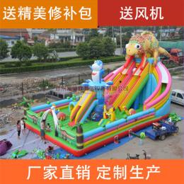 广场充气滑梯蹦蹦床儿童乐园城堡气垫床风机