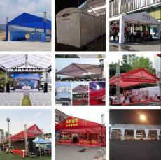 深圳专业帐篷搭建