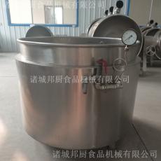 不锈钢卤煮锅-大型熬卤锅生产商