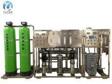 洛阳千业直销1吨每小时超纯水设备价格优惠