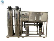 洛阳厂家定制2吨不锈钢单级反渗透设备
