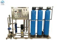 河南千业环保直销0.5吨单级反渗透设备