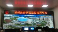 江蘇LCD拼接屏供應商