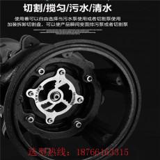 新型螺旋铰刀污水泵-山东排污泵厂家现货