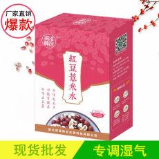 润泽神农红豆薏米水速溶型固体饮料批发代理