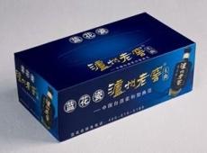 石家庄京北纸巾厂广告纸巾酒店湿巾生产定制