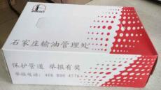 石家庄东京北村五棵松纸巾厂广告纸抽厂家