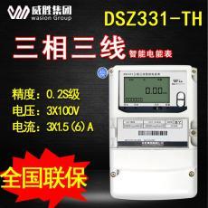 威勝電表三相電能表DSZ331-TH