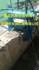 钢筋混凝土拆除神器液压钳