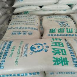 厂家直销 东平湖车用尿素原料 国标含量尿素