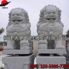 福建大鹏专业雕刻花岗岩青石石雕狮子石狮子